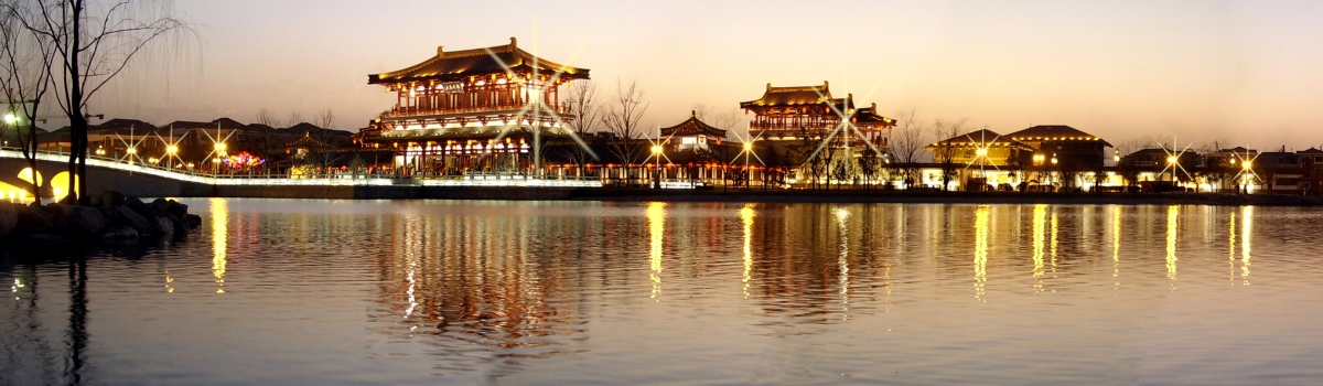 Charming hotels in xian for Charming hotels